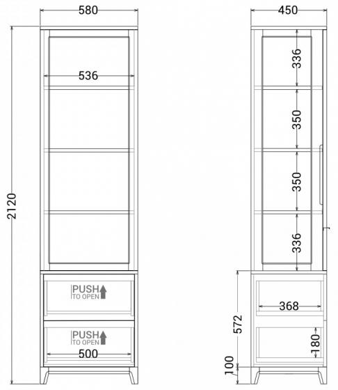 Узкая витрина Case 58X45X212 CM 3
