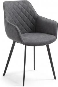 Кресло Aminy серое