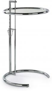 Столик с регулировкой высоты Napoli 51X51X54-90 CM
