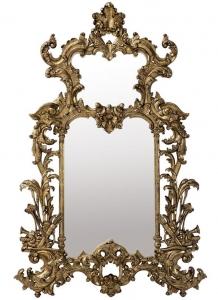 Зеркало Leighton 124X190 CM