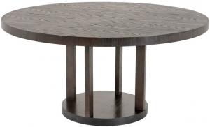 Обеденный стол Drummond 152X152X45 CM