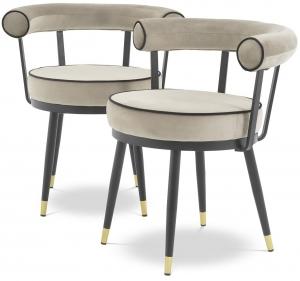 Комплект стульев Vico 66X59X70 / 66X59X70 CM