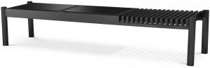 Журнальный столик Bibi 180X44X36 CM чёрного цвета