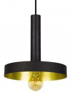 Подвесной светильник Whizz 25X25X26 CM чёрный