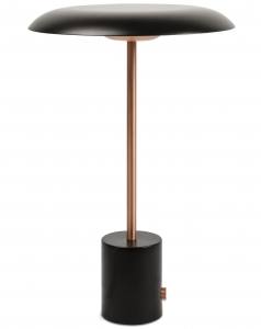 Настольная портативная лампа Hoshi LED 26X26X40 CM Black