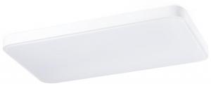 Потолочный светильник Sogo LED 52X30X6 CM