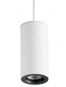 Подвесной светильник Nan LED 7X7X15 CM белого цвета