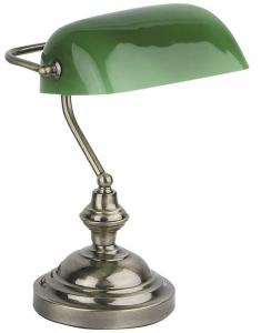 Светильник для кабинета Banker 26X21X38 CM