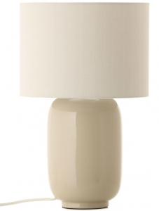 Лампа настольная Сadiz 28X28X43 CM серо-коричневая