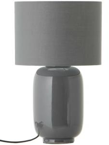 Лампа настольная Сadiz 28X28X43 CM серая