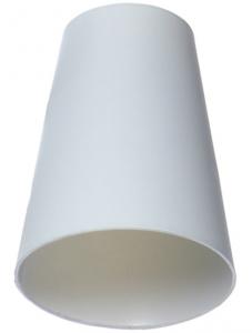 Абажур для напольной лампы Hideout белый