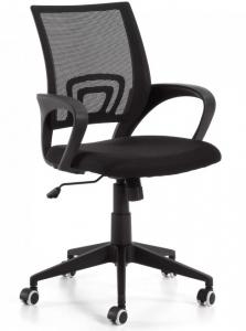 Офисное кресло Rail 91-100X63X63 CM чёрное