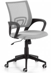 Офисное кресло Rail 91-100X63X63 CM серое