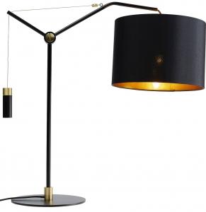 Лампа для рабочего стола Salon 52X25X55 CM
