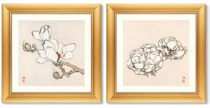 Диптих Blossoms 61X61 / 61X61 CM