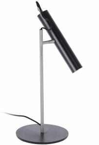 Рабочая лампа Maude 20X20X47 CM