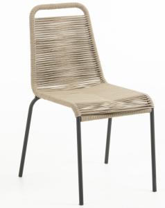 Стильный штабелируемый стул Lambton 56X59X84 CM бежевого цвета