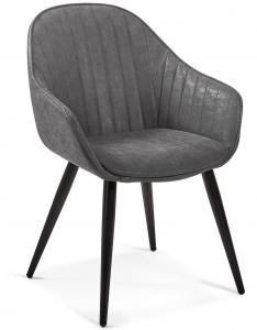Элегантный стул Herbert 58X62X84 CM тёмно-серый