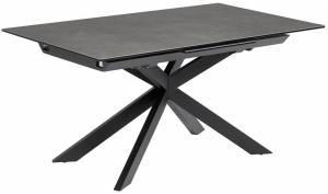Раскладной стол Atminda 160-210X90X76 CM