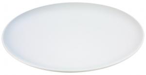 Набор из 4 тарелок dine Ø20 CM