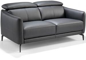 Кожаный диван с регулируемыми спинками Incanto 157X100X94 CM