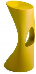 Высокий стул Flod 38X84X40 CM желтый