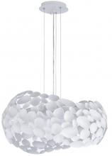Подвесной светильник Narisa 46X46X26 CM белого цвета