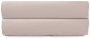 Простыня на резинке из сатина Essential 200X200X30 CM бежевого цвета