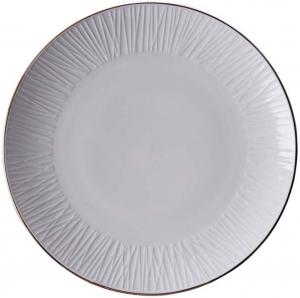 Тарелка Nippon Ø26 CM