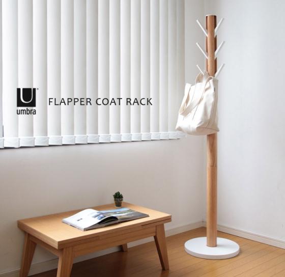 Вешалка flapper напольная 57X57X165 CM белая/дерево 3